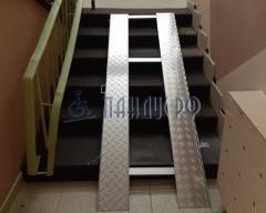 Пандус откидной алюминиевый ЛАЙТ (толщина 2 мм)