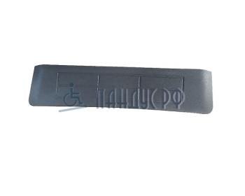 Пандус резиновый РУББЕР 30х1050х240 мм (для порогов 30 мм)