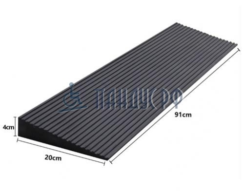 Пандус резиновый РУБИКОН 40х900х200 мм (для порогов 40 мм)