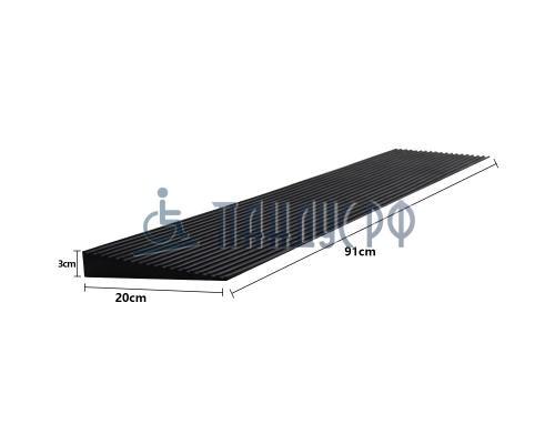 Пандус резиновый РУБИКОН 30х900х200 мм (для порогов 30 мм)