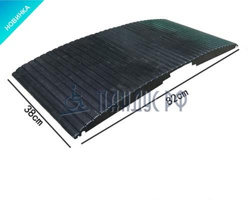 Пандус резиновый перекатной РУБИКОН (для порогов 0-50 мм)